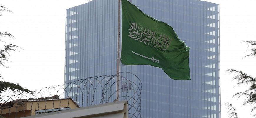 Suudi Arabistan'da İslam hukukunda yer alan 'celde' cezası kaldırılıyor