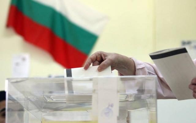 Bulgaristan'da genel seçim