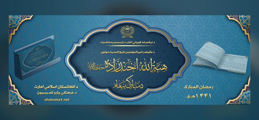 Taliban lideri Ahundzade: Şeriat kanunlarına dayalı bir sistem kuracağız