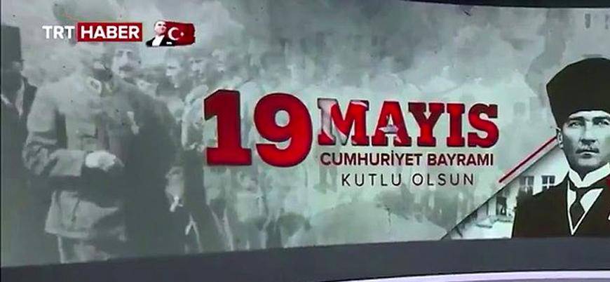 TRT '19 Mayıs hatasını' affetmedi: 14 kişi görevden uzaklaştırıldı