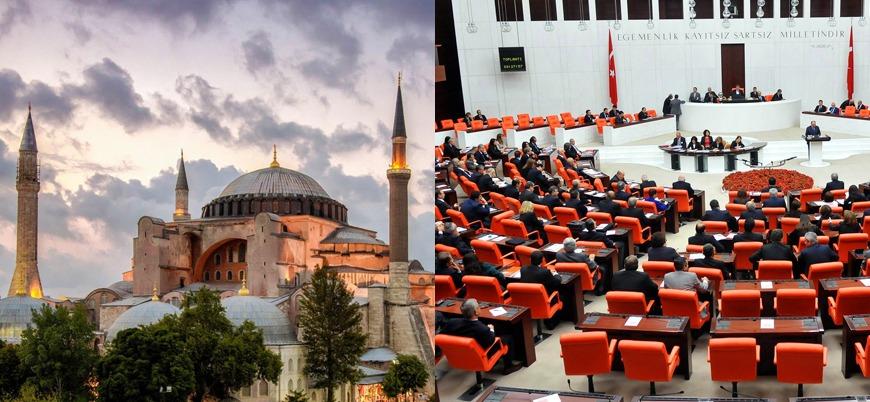 AK Partili Muş: Ayasofya'nın ibadete açılmasına şimdilik ret veriyoruz
