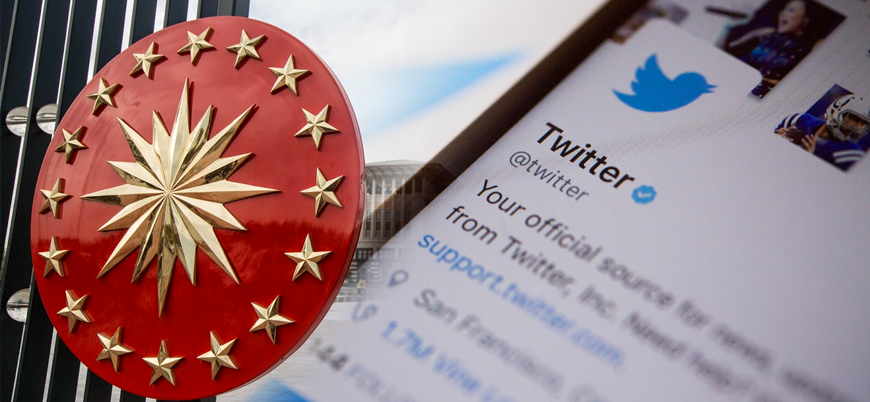 Cumhurbaşkanlığı'ndan Twitter'ın kapattığı hesaplara ilişkin açıklama