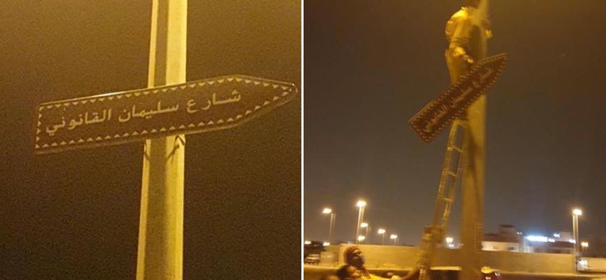 Suudi Arabistan'ın 'Kanuni Sultan Süleyman' rahatsızlığı: Caddenin adı değiştirildi, tabela yere atıldı