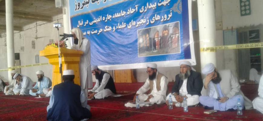 Afganistan'da din adamları Kabil hükümetine karşı toplandı: Yönetim meşru değil İslami bir sistem tesis edilmeli