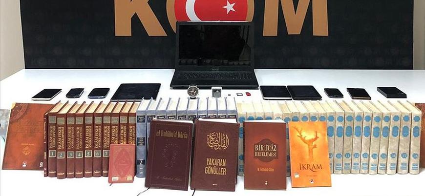 Türkiye'de Kuran tefsiri 'yasaklı kitap-örgütsel döküman' olarak servis edildi
