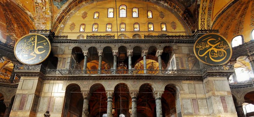 Rusya'dan Türkiye'ye 'Ayasofya' çağrısı: Müze olarak kalmalı