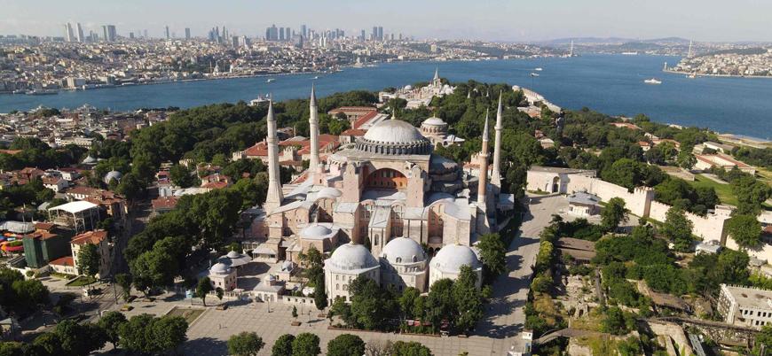 Danıştay Ayasofya Camii'ni müzeye çeviren kararı iptal etti