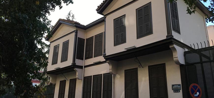 Yunanistan'da sağcı parti: Mustafa Kemal'in evi soykırım müzesine dönüştürülsün