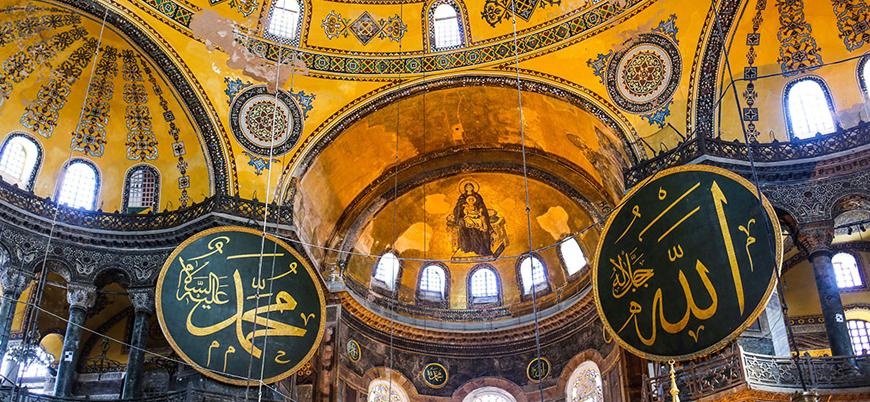Kalın: Ayasofya'nın mozaikleri perdeyle kapatılacak