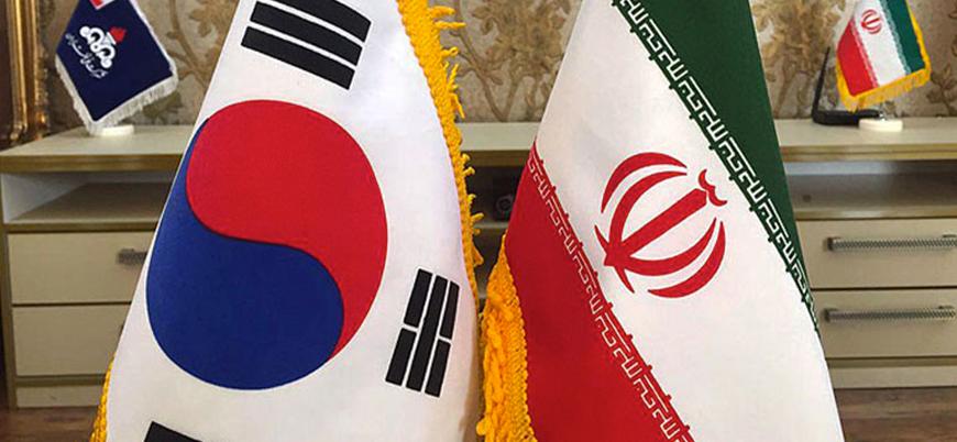 Güney Kore ile İran arasında '7 milyar dolarlık gerilim'