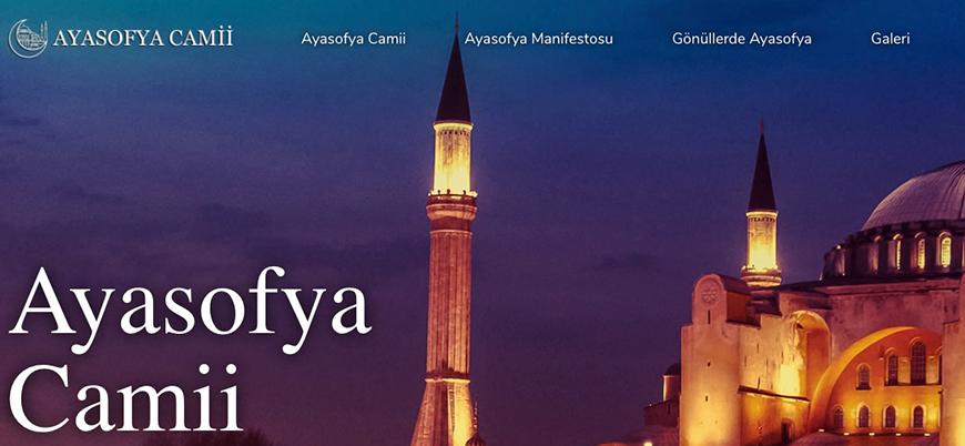 İletişim Başkanlığı'ndan Ayasofya internet sitesi ve kitabı