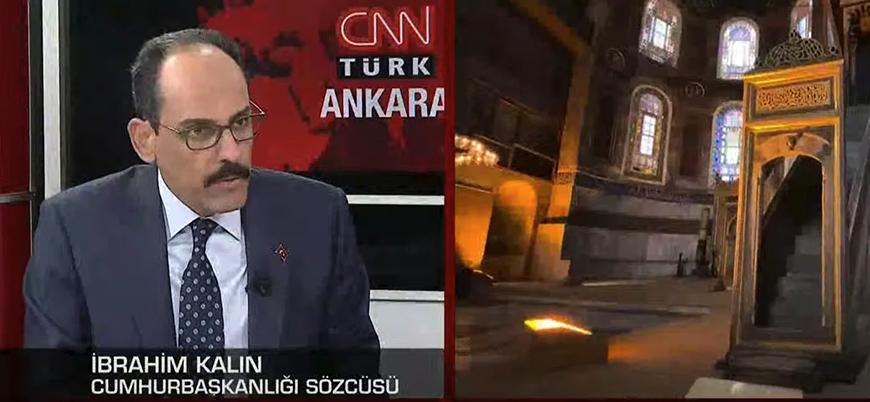 'Atatürk'e lanet tartışması': Cumhurbaşkanlığı'ndan açıklama