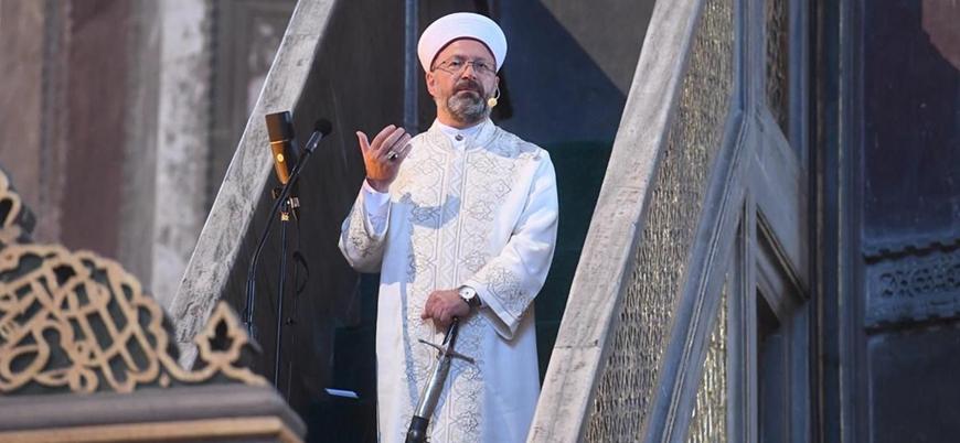 Erbaş: Ayasofya'nın dirilişi Mescid-i Aksa'nın özgürlüğe kavuşmasının habercisi olacaktır