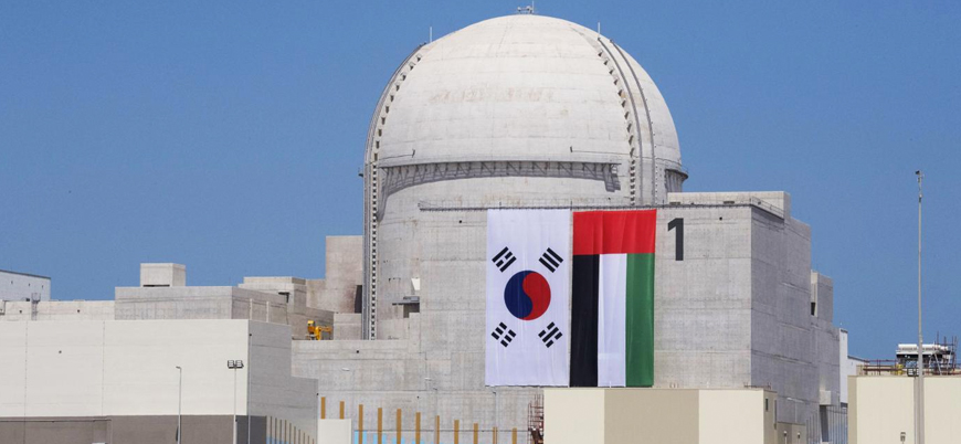 BAE Arap dünyasının ilk nükleer santralini açtı