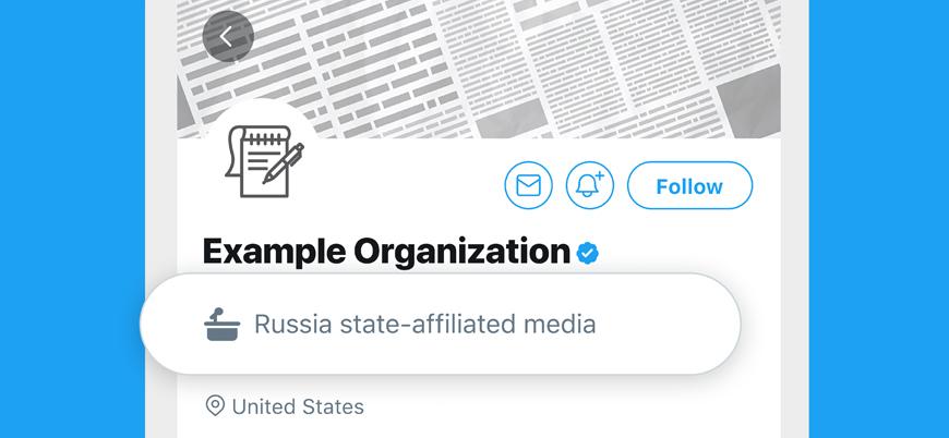 Twitter'dan 'devlet medyası' etiketlemesi