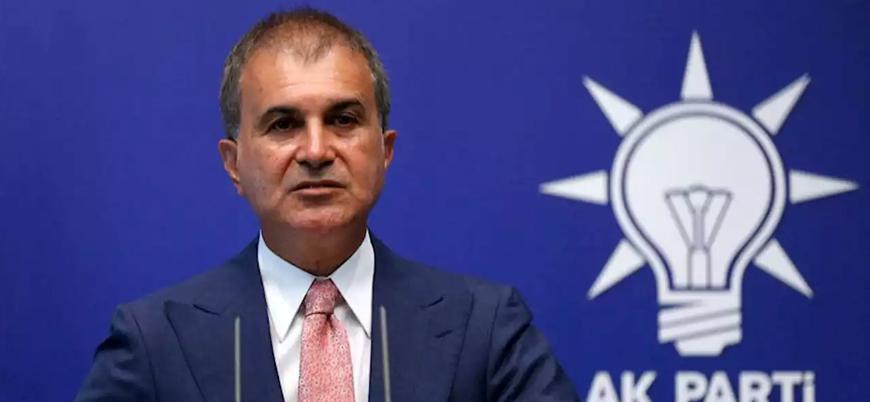 AK Parti Sözcüsü Çelik'ten Yunanistan'a AB tepkisi