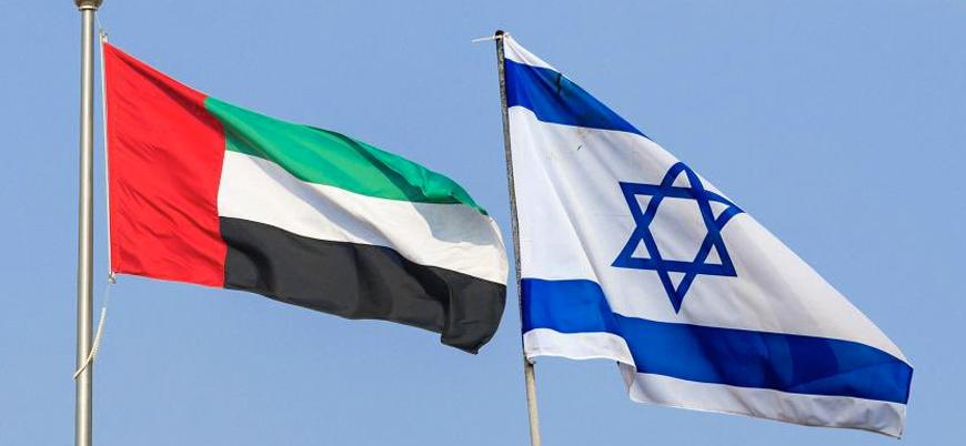İsrail ile BAE arasında tarihi anlaşma