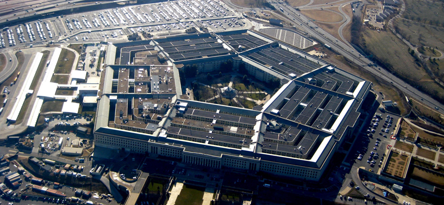 Pentagon 'UFO gözlem birimini' resmen kurdu