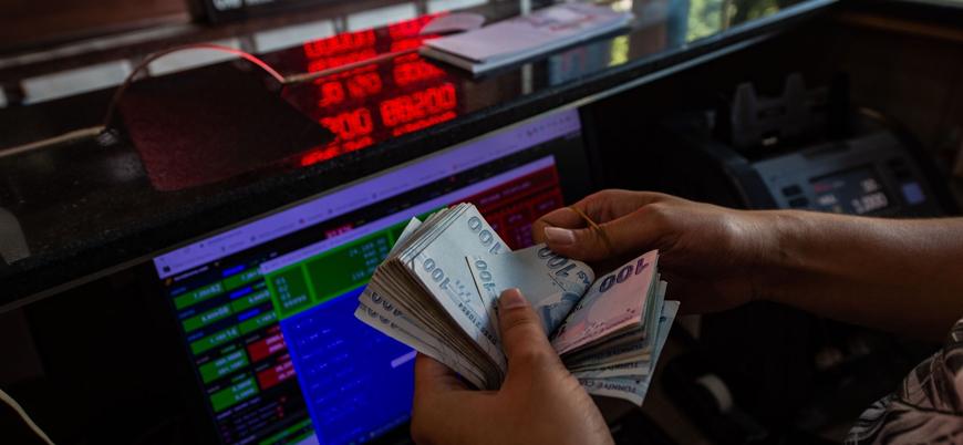 Dolar/TL güne 7.38 seviyesinden başladı