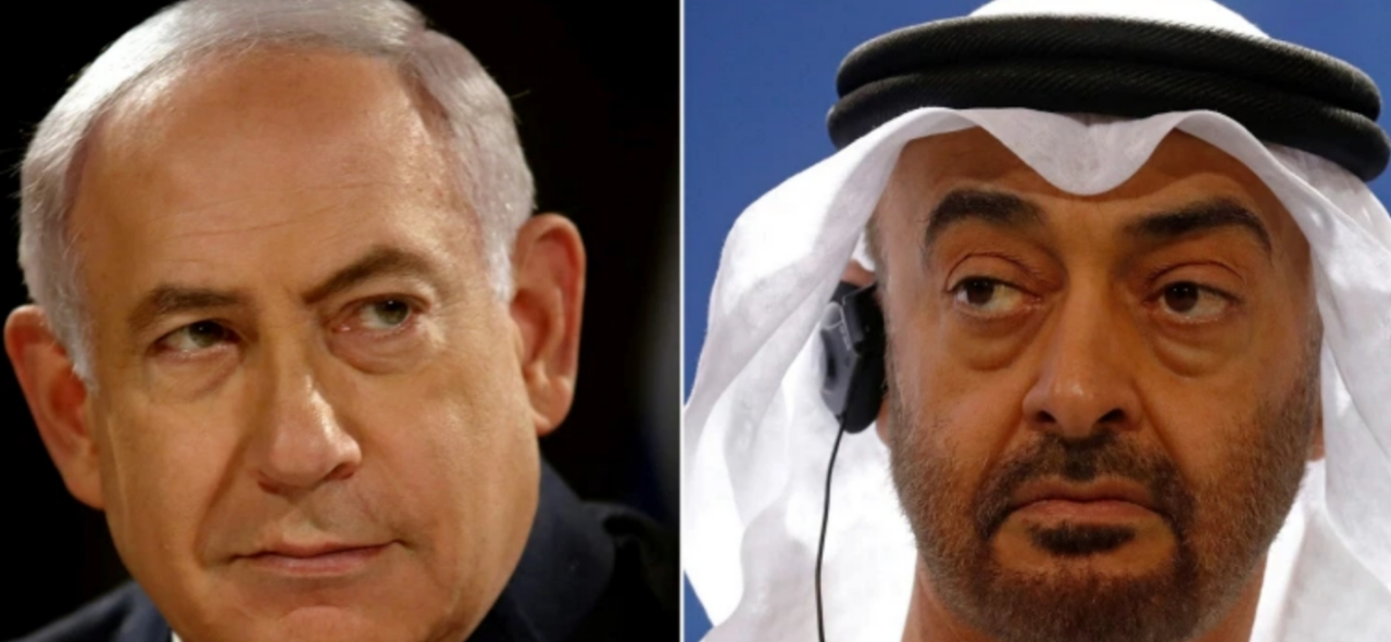 """Kırmızı halıyla karşılayacağız"": Netanyahu, BAE heyetini İsrail'e davet etti"