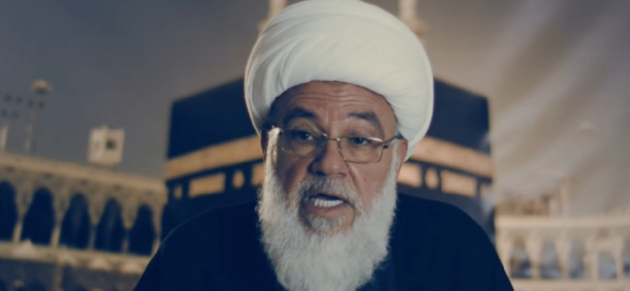 Eski Hizbullah Genel Sekreteri Tufeyli'den Macron'a: Lübnan'ın yeni işgalcisi