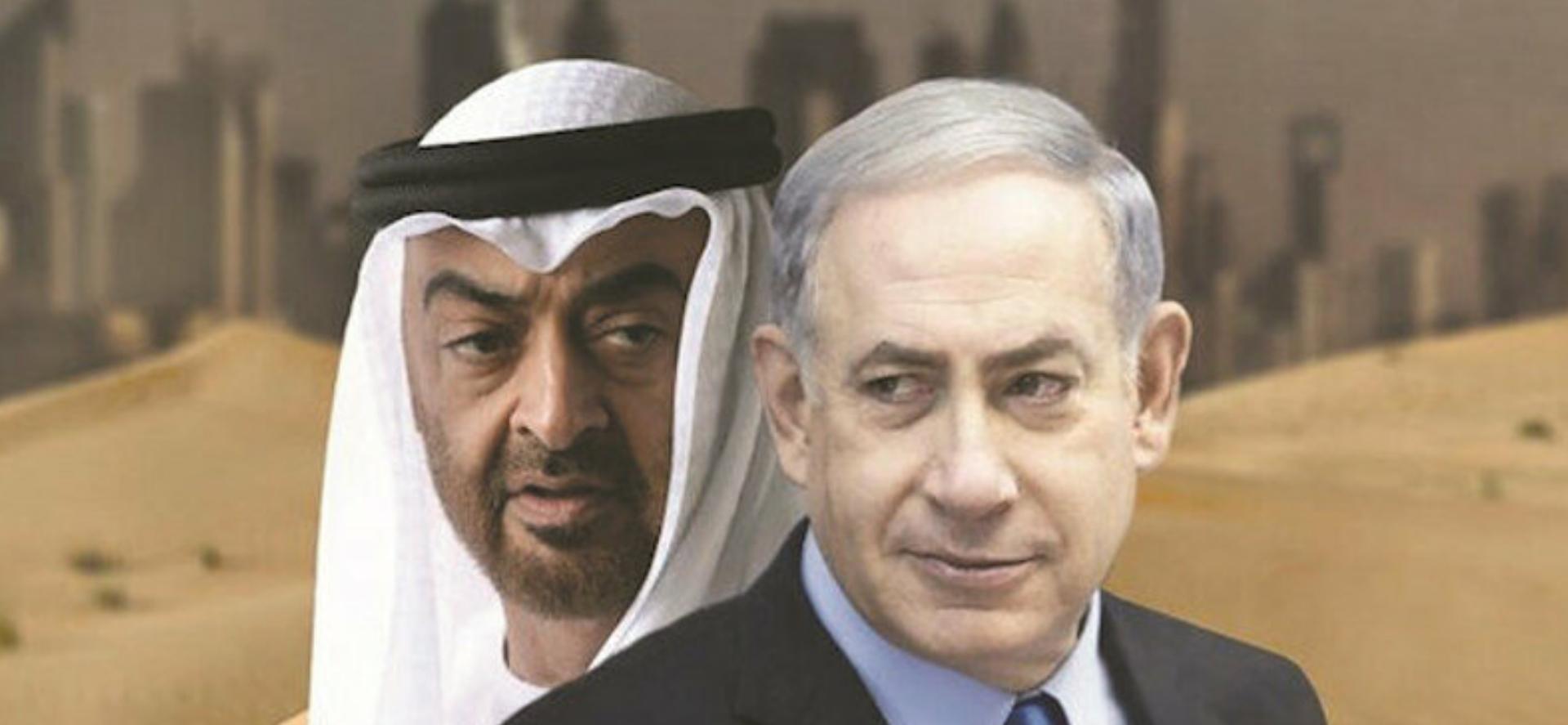 'İsrail ile normalleşen BAE, aradığı saygıyı bulamadı'