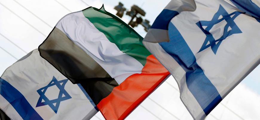 BAE: Gazze'deki savaş İsrail ile ilişkimizi etkilemez