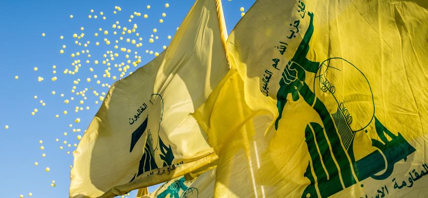 ABD'den Lübnanlı 2 eski bakana 'Hizbullah' yaptırımı