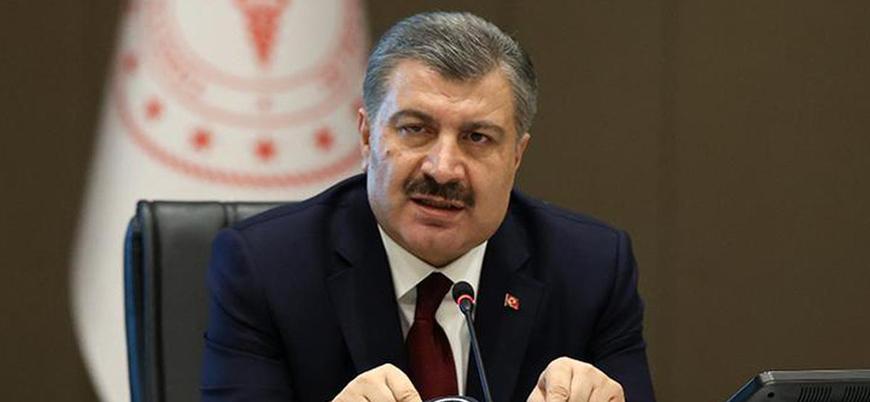 Sağlık Bakanı Koca: Ülke genelinde vaka sayıları artışa geçti