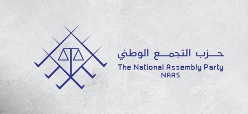 Ulusal Birlik Partisi: Suudi Arabistanlı muhalifler yurt dışında siyasi parti kurdu