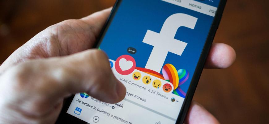 Araştırma: Facebook'ta zaman geçirmek ruh halini olumsuz etkiliyor