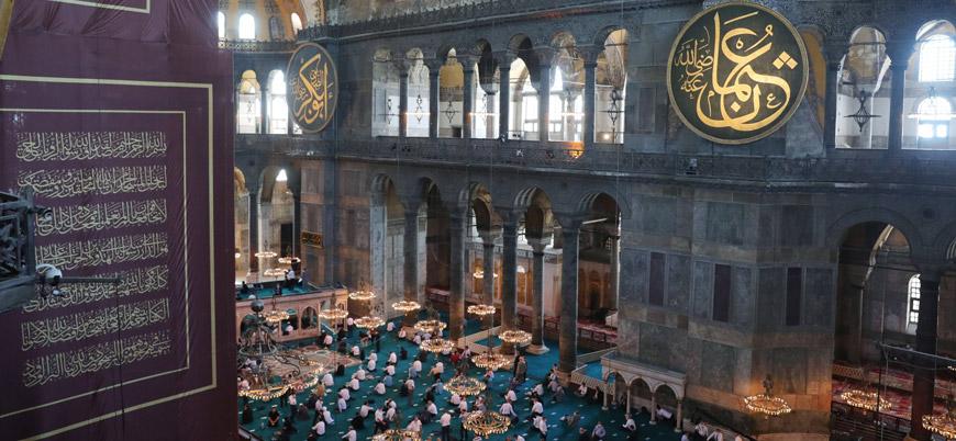 ABD Ortodoks Kilisesi: Türkiye'nin Ayasofya kararından döneceğini umuyoruz