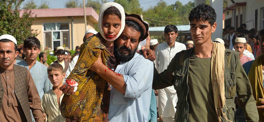 Afganistan'ın doğusunda bombalı saldırı: Çok sayıda ölü ve yaralı var
