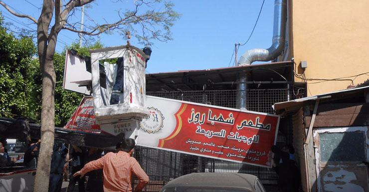 MHP'li belediyeden ırkçı uygulama: Arapça tabelalar kaldırıldı