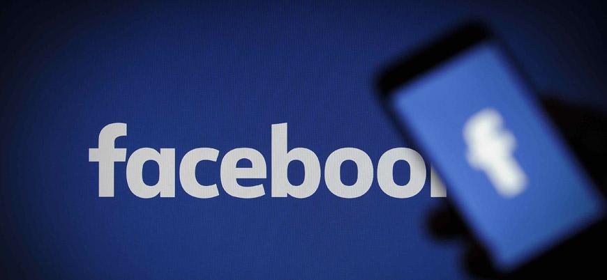 'Facebook Türkiye'de temsilcilik açmayacak'