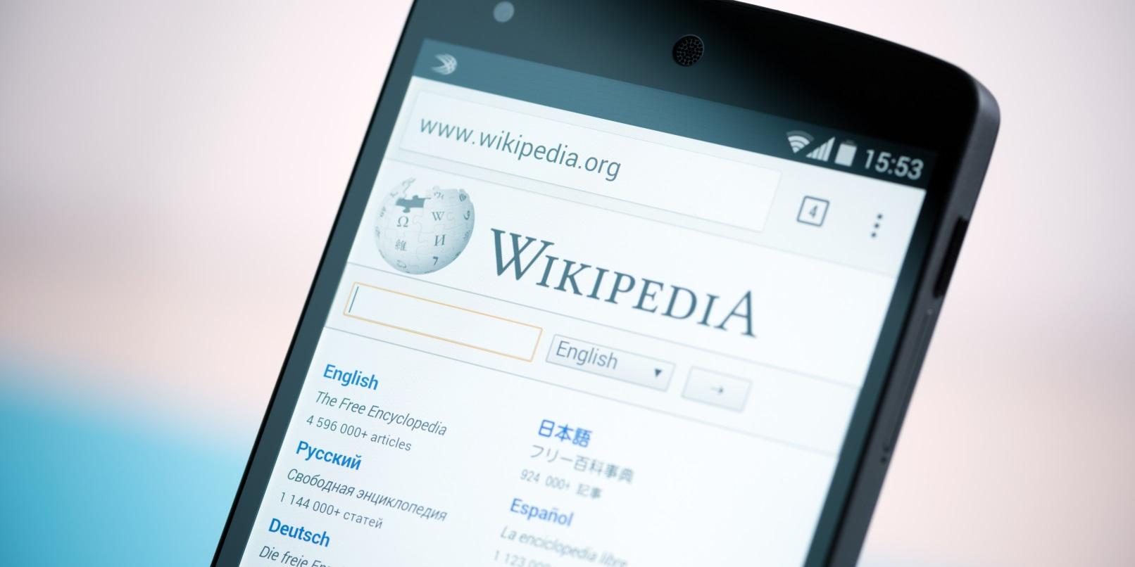 Wikipedia'ya erişim engeli geldi