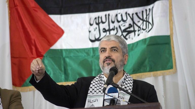 Hamas'ın yeni vizyon belgesi: 1967 sınırları kabul edilecek