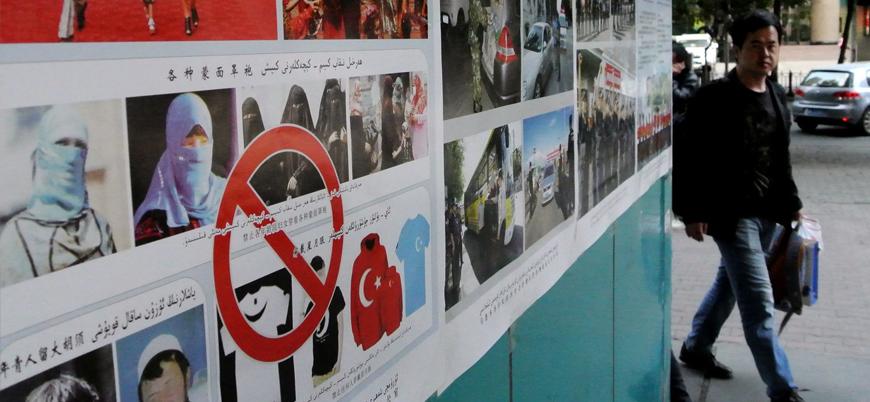 Çin Doğu Türkistan'da toplama kampına göndereceği kişileri 'fişleme programı' ile belirliyor