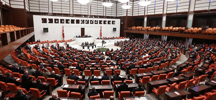 Irak-Suriye tezkeresi kabul edildi