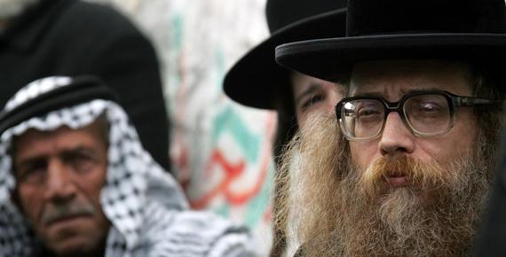 Siyonizmin Yahudilere zarar verici etkisi