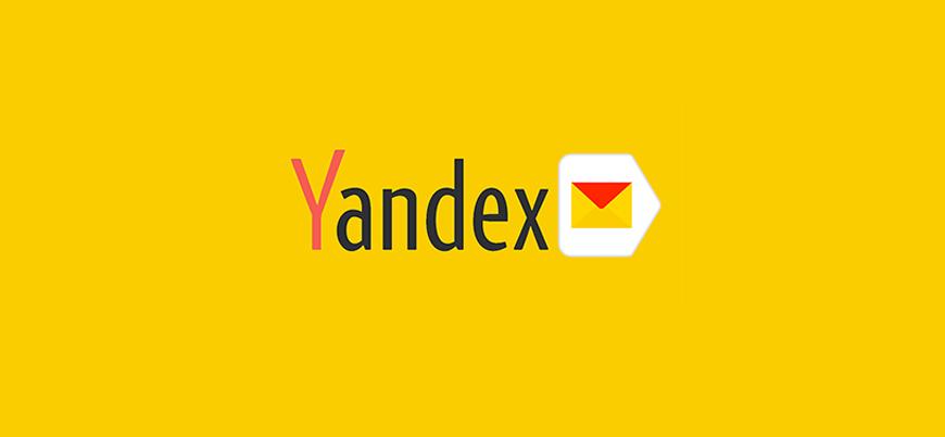 Yandex'te iç güvenlik krizi: 5 bine yakın kullanıcının posta kutusuna erişildi