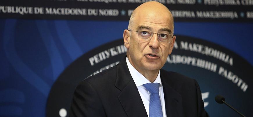 Yunanistan 'Irak'a yönelik yasa dışı operasyonları' kınadı