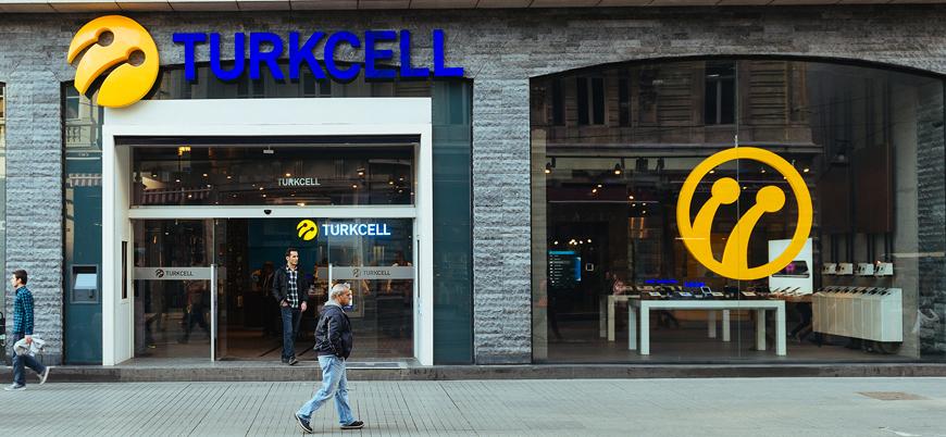 Turkcell'in salgın dönemindeki kârı tahminleri de aştı