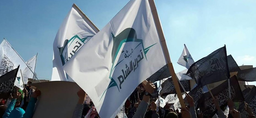 HTŞ'den Milli Savunma Bakanlığı'nın 'terör örgütü' ifadesine kınama