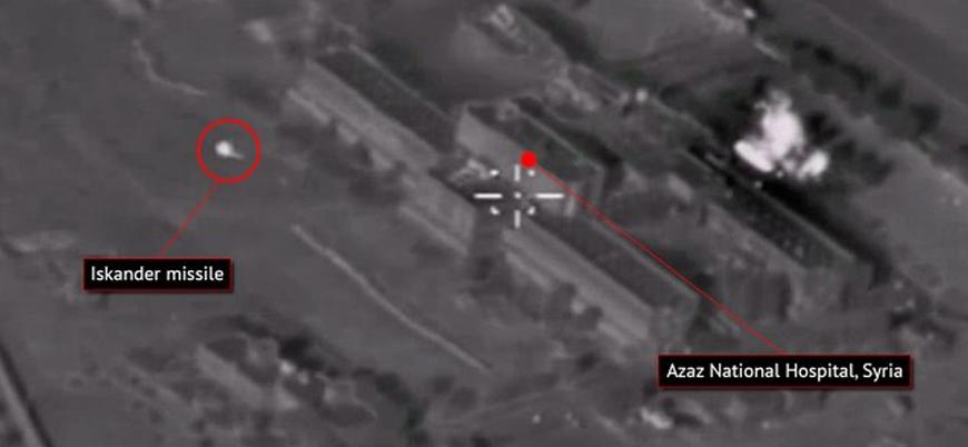 Rusya 2016'da Azez'deki hastaneyi vurduğu görüntüleri yayınladı