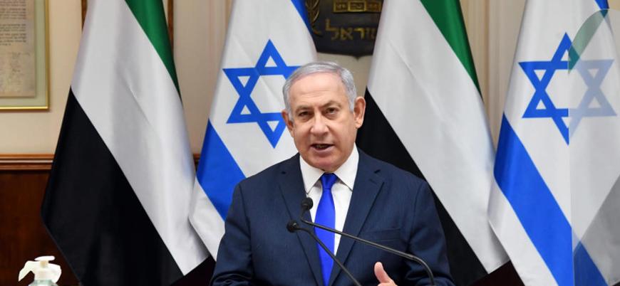 Netanyahu BAE ziyaretini iptal etti: Sebep Ürdün'ün engellemesi mi?