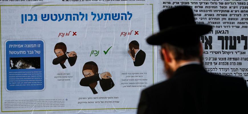 Ultra Ortodoks Yahudiler koronavirüs aşısı olmaya başladı