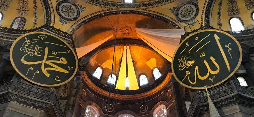 Müslümanlara 'had bildirmeye' çalışan malum zihniyet