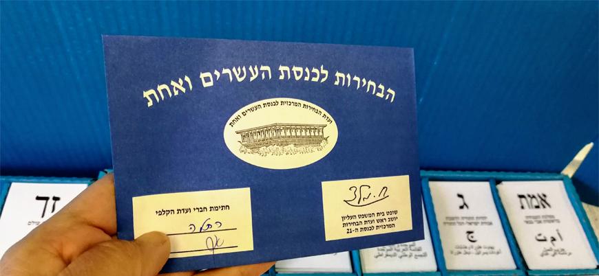 İsrail: Son 2 yıl içindeki üçüncü erken seçim