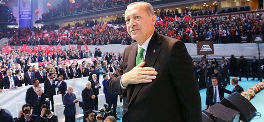 AK Parti 7. Olağan Büyük Kongresi başladı